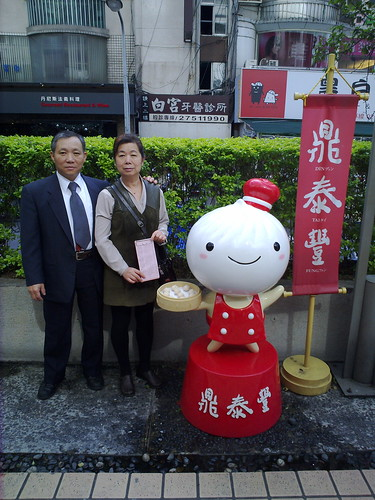 Mr. and Mrs. Sandy Chen Sr. at Din Tai Fung