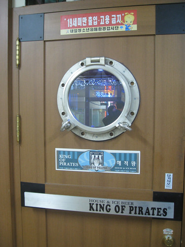 King of Pirates Bar, Sanbon