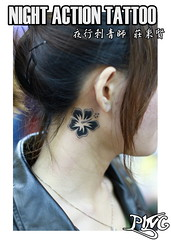 Fringed Hibiscus tattoo (ping's tattoo) Tags: baby tattoo angel angle eagle lock wing devil  rosemallow fringedhibiscus