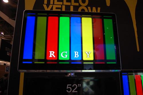 Sharp Yellow QuadPixel LCD