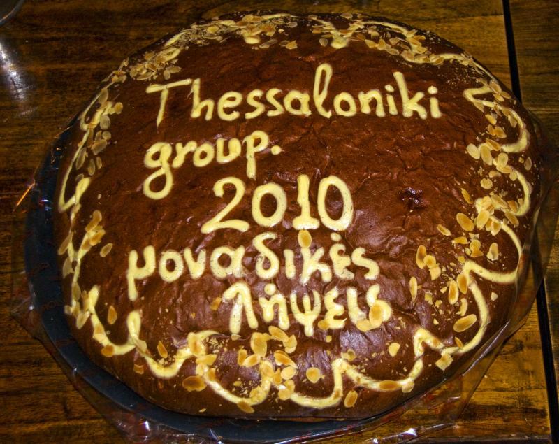 Thessaloniki group !