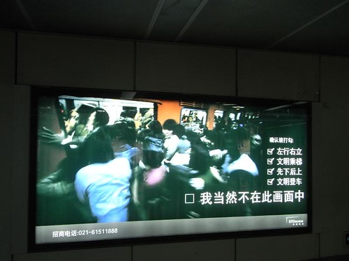 上海 20100101_0087