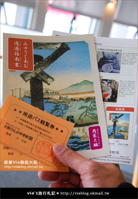【via關西冬遊記】大阪生活今昔館(又名:大阪市立人居博物館)3