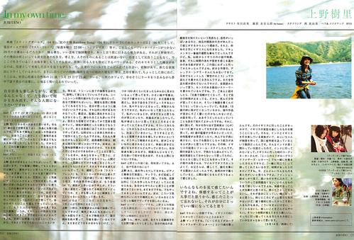 Barfout! vol.155 (2008/07) P.50-51