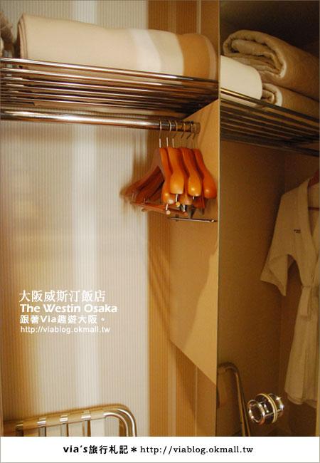 【via關西冬遊記】大阪住宿推薦~The Westin Osake大阪威斯汀飯店15