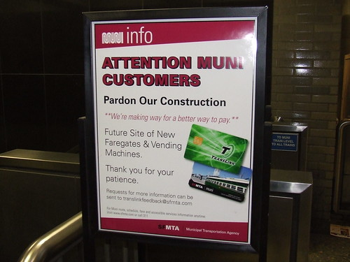 TransLink on Muni: The Future Gates