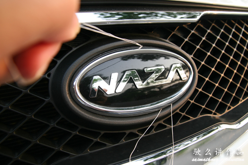 Change / Replace Car Emblem / Logo