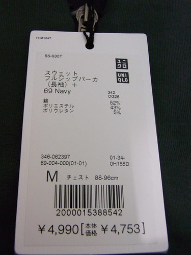 RIMG0078