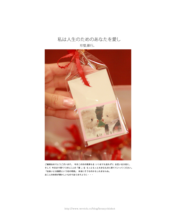 [婚禮紀錄] 慕行珍瑩文定宴客|板橋台南擔仔麵