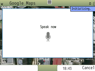 Screenshot google maps voice search 01