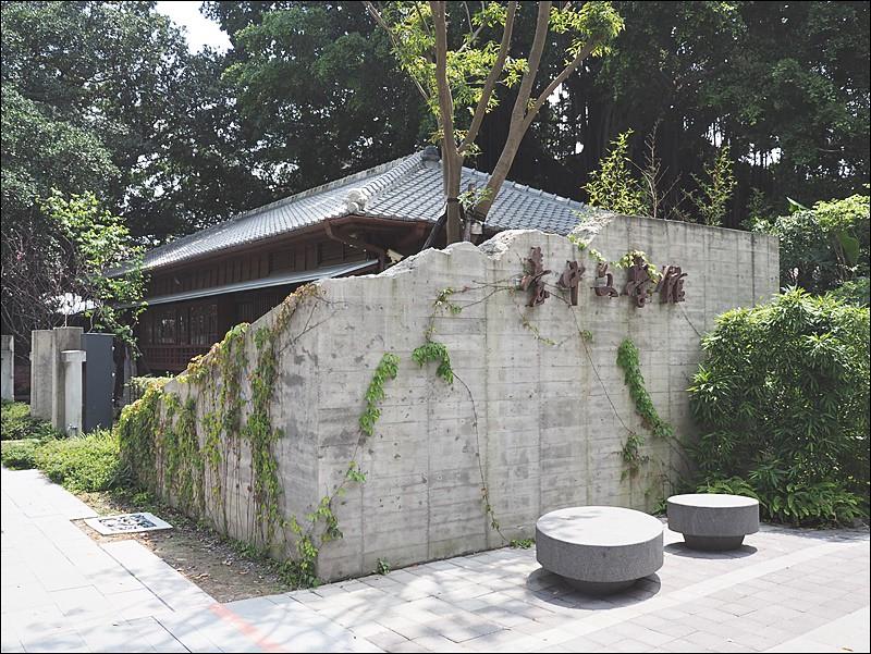 臺中文學公園