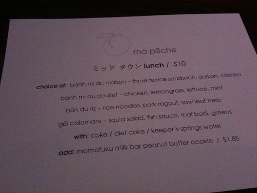 Midtown Lunch Special - Ma Peche Mezzanine