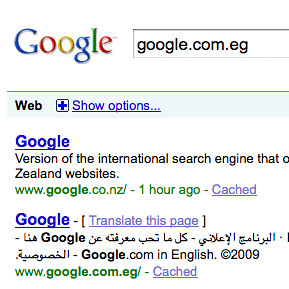 Google Egypt as New Zealand?