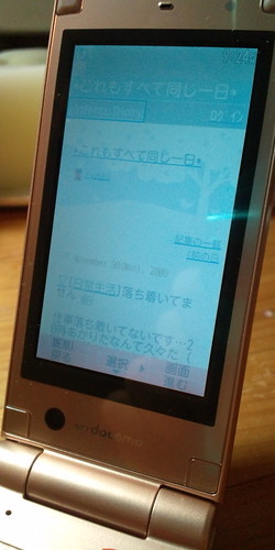 20091130212437