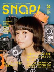 SNAP! Vol.8