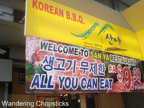 Restaurant San Ya Korean BBQ & Noodle - Los Angeles (Koreatown) 1