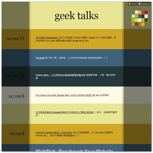 GEEK TALKS 一週間 : 2/7~2/13