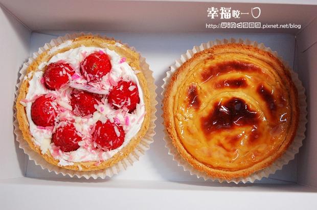 [試吃]幸福咬一口(焦糖乳酪布蕾蛋塔+提拉米蘇草莓塔)