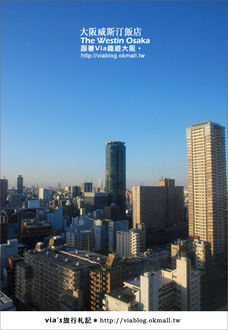 【via關西冬遊記】大阪住宿推薦~The Westin Osake大阪威斯汀飯店36