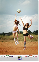 K.O Volleyball - Cc em dz tui, chn dzi... - My younger sisters in law (Toan Huynh) Tags: football volleyball canoneos7d canon70200mmlf28 kogroup