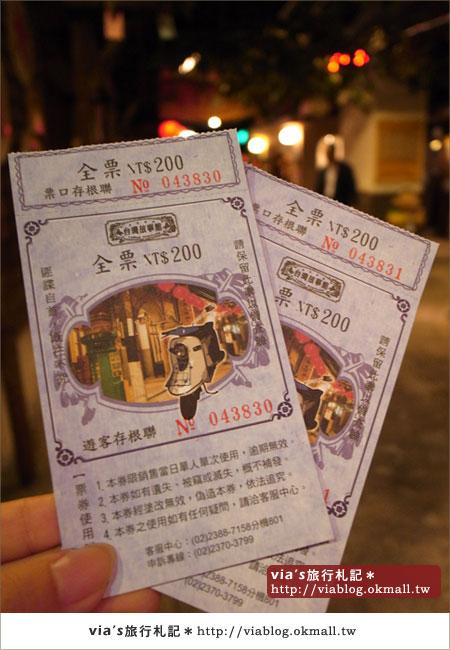 【台北旅遊】在台北,尋找老台灣的味道~台灣故事館8