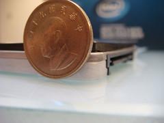 有多薄 不到一元硬幣的一半
