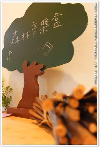 心之芳庭約會區_0687