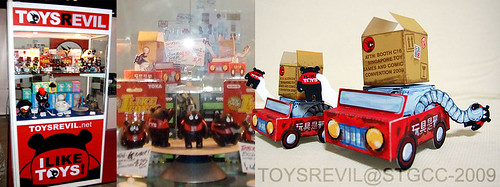 TOYSREVIL-STGCC-CAR