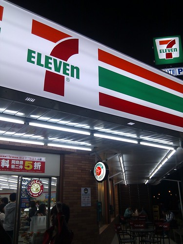 7-eleven in hengchun, halfway to maobitou