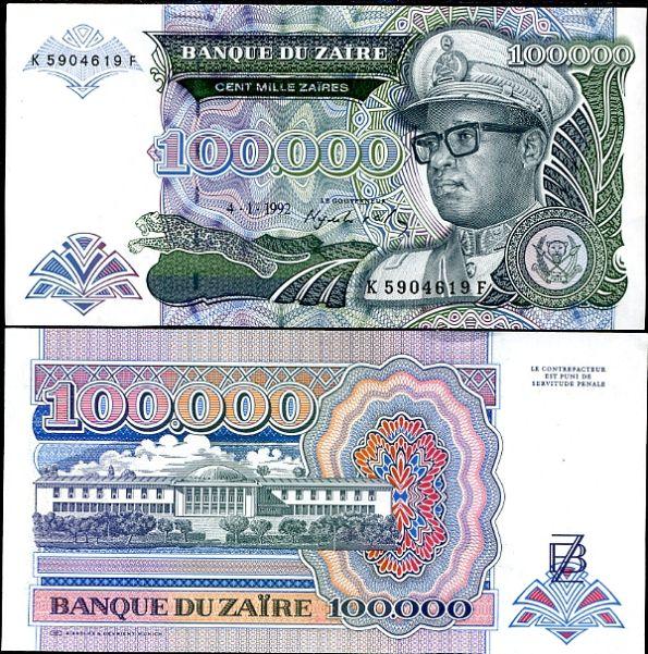 ZAIRE 100,000 - 100000 Zaires 1992 P41