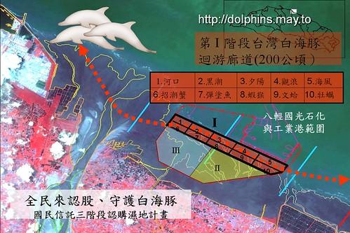圖片提供:彰化環保盟聯理事長蔡嘉陽
