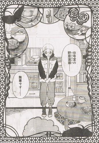 kotokoto02