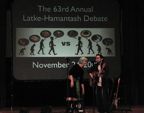 2009 Latke - Hamentashen Debate