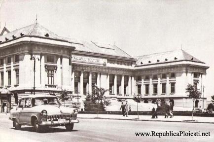 Palatul Culturii - Perioada comunista