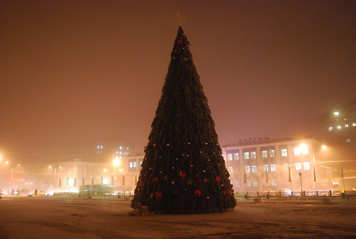 cold in Yakutsk, Yakutia/Siberia