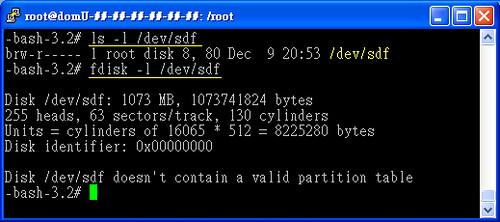 Linux - fdisk -l