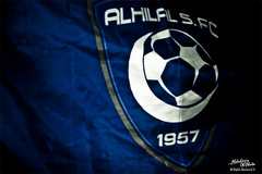 Al-Hilal - Asia's club of the century (<\| AbdulAziz Photo |\>) Tags: club century logo football team asia flag best east arab saudi arabia middle zain 2009 yasser ksa      socer mobily   asias   alhilal      alqahtani