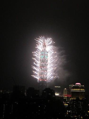 Y2010-101煙火鐵樹開花