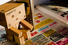 Dirty Danbo (Grant_R) Tags: toy telephone dirty japanesetoy danbo revoltech danboard grantr phoneads dirtydanbo