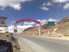 Llegada a Ticlio, Perú