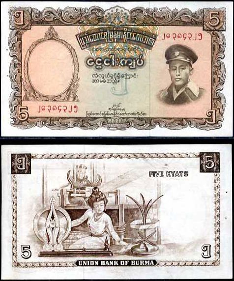 BURMA 5 KYATS 1958 P47 MYANMAR