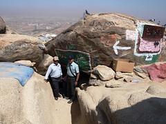 cave sour (Makkah Trip) Tags: history tour muslim islam faith study madina jeddah sour allah historicplace haj hajj umra prophetmuhammad kig madeena makkha sourhill cavesour keralaislamicgroup zourhill historystudytour