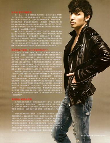 ELLE Taiwan (2010/04) P135