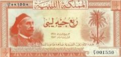 Libyan Banknote