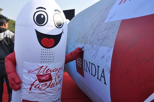 ICD 2017: India