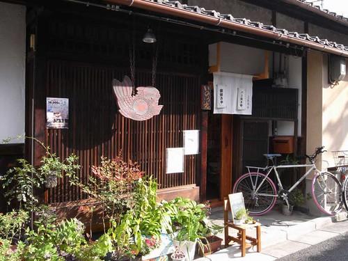 一丁焼きの美味しい鯛焼き屋さん『こたろう』@奈良町