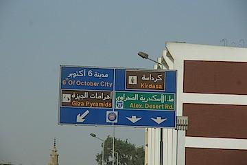 Day 170 - Cairo Pyramids - 003