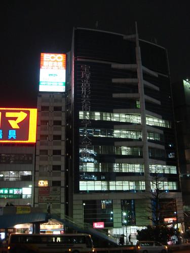 2010-02-16 東京之旅第二天 071