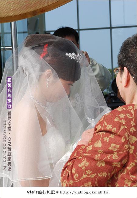 【心之芳庭】幸福婚禮登場~台中心之芳庭慶典區22