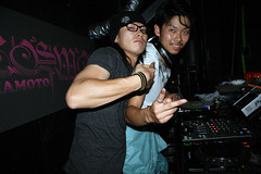 IMG_9543 (Edmond_jp) Tags: party halloween organize mcosmo